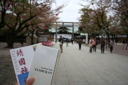 Ada apa di Tokyo