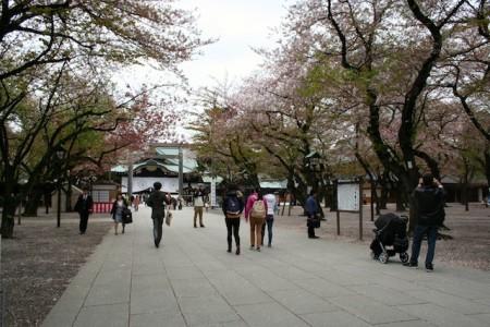 Hari Kedua di Tokyo - Edisi Liburan di Jepang Day 2