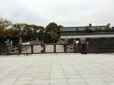 Imperial Palace Tokyo Jepang