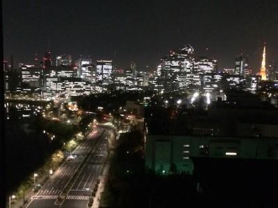 Kota Tokyo di Malam Hari