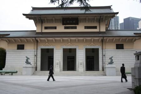 Museum Yashukuni Shrine