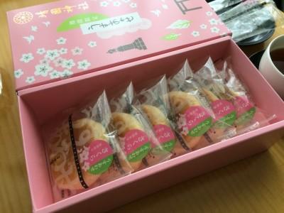 Sakura Pie Kue Bunga Sakura