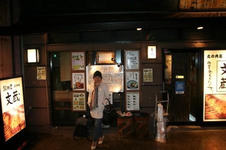 Tokyo di malam hari Yurakucho