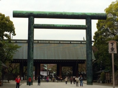 Yashukuni Shrine