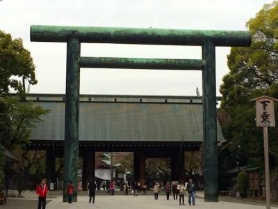 Yashukuni Shrine