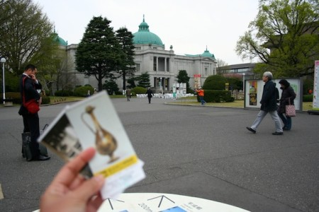 museum tokyo jepang