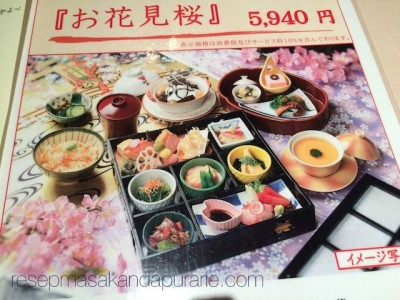 1-Sakura set Menu