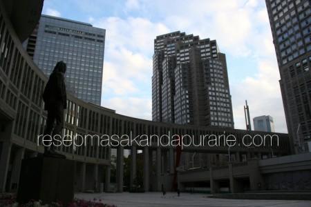 Gedung Pemerintah Jepang di Tokyo