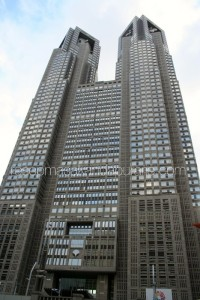 Gedung pemerintah Shinjuku