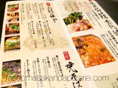 Menu makanan di Tokyo Jepang Okonimiyaki
