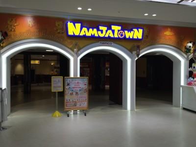 Namjatown Tokyo Japan