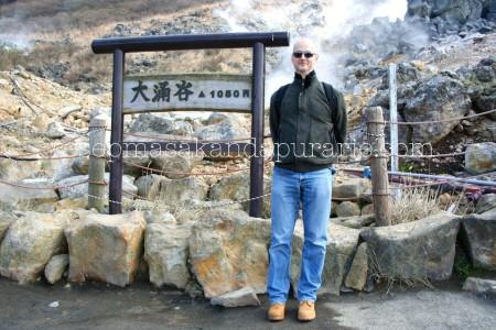 Owakudani - 4 Hari Wisata Di Hakone (bagian 2)- Edisi Liburan di Jepang Day 8 to 11