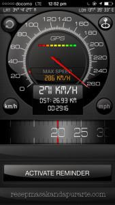 Kecepatan kereta api Shinkansen - Bullet Train Jepang